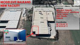 Моделсвит Балкани ООД в нова складова база