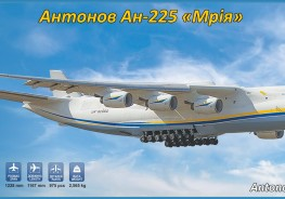 "An-225 ""Mriya"" Superheavy transporter"